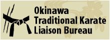 Okinawa Traditional Karate Liaison Bureau